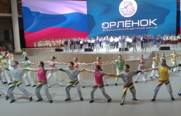 Orlyonok_2017_summer