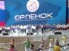 Фотогалерея «Ветерок» в «Орленке» — лето 2017