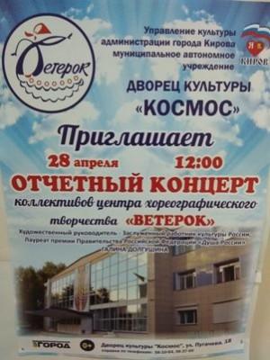 Otchetniy_apr2019_300na402