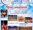 Ветерку – 45! Юбилейные концерты!
